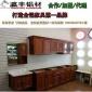 铝合金橱柜门板型材 欧式厨房橱柜全铝合金门板铝材 全铝门板材料