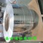 3003拉伸铝带200 300宽 8011铝箔纸烤箱用0.06 双零铝皮  冬季保温铝带0.2 0.3 0.5可分条切割