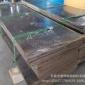 厂家定制批发H59雕刻黄铜板 锁板 模具黄铜板